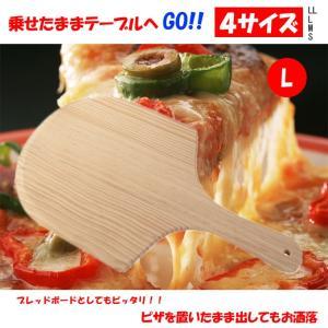 木製ピザトレー  L ピザピール 大 【業務用】 木製の手付きピザトレー ブレッドボード |takayama