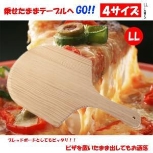 木製ピザトレー  LL ピザピール 特大 【業務用】 木製の手付きピザトレー ブレッドボード |takayama