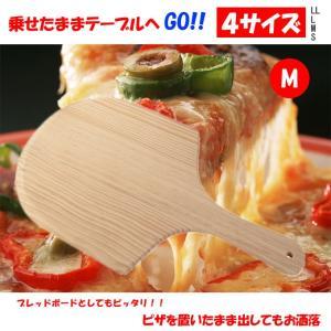 木製ピザトレーM ピザピール 中 【業務用】 木製の手付きピザトレー ブレッドボード |takayama