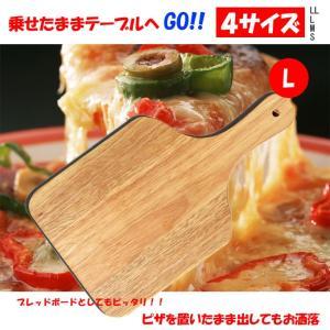 木製ピザトレーL ピザピール 大 長方形 【業務用】 木製の手付きピザトレー ブレッドボード |takayama