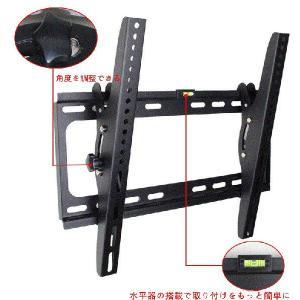 26〜55型対応 薄型テレビ 壁掛けテレビ 角度も調節でき VESA対応  テレビ用壁掛け金具 プラズ 取り付け金具 水平器搭載|takayama|02