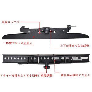 26〜55型対応 薄型テレビ 壁掛けテレビ 角度も調節でき VESA対応  テレビ用壁掛け金具 プラズ 取り付け金具 水平器搭載|takayama|03