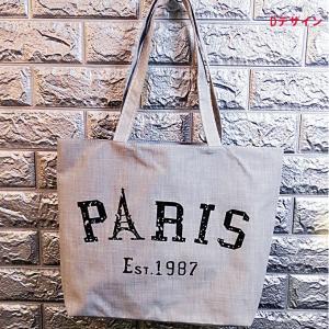 キャンバスエコバッグ トートバッグ エコバッグ コットン エコトートバッグ 厚手 買い物バッグ 大きい 送料無料|takayama|05