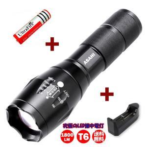 世界的に有名な米国CREE社でもトップクラスのT6LED採用!  CREE 1800 lumens ...