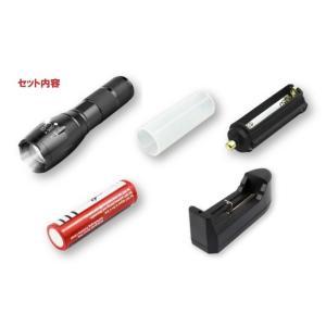 LEDハンディライト 充電器・18650充電電池付き 市販電池対応単4* 3本アウトドア 防犯 防災  LED懐中電灯 強力 ミニ CREE T6 【期間限定】送料無料|takayama|05