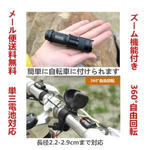 送料無料360°回転自転車付け道具+ LEDライト  200...