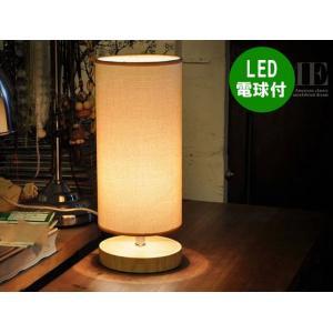 LEDスタンドライト 和風 麻 LED電球付き フロアライト フロアスタンドライト おしゃれ布 小さめ コンパクト 間接照明 北欧 状  ラウンド スクエア ホテル|takayama