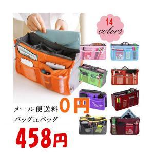 期間限定 送料無料 全12色 バッグインバッグ 旅行 化粧品 収納たっぷり インナーバッグ バッグ コスメポーチ 男女兼用 BAG IN BAG 代引き時間指定不可|takayama
