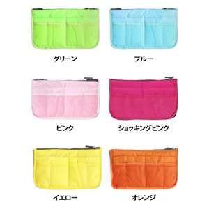 期間限定 送料無料 全12色 バッグインバッグ 旅行 化粧品 収納たっぷり インナーバッグ バッグ コスメポーチ 男女兼用 BAG IN BAG 代引き時間指定不可|takayama|06