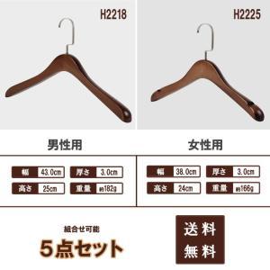 木製ハンガー 木製ハンガー スーツ・ジャケット用ハンガー 5本セット アンティークブラウン 天然木製ハンガー 送料無料|takayama