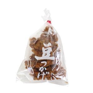 大塚 豆つかげ 200g × 1袋 飛騨 高山 お土産 豆 揚げた お菓子