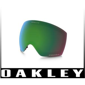 【OAKLEY】オークリー  FLIGHT DECK フライトデッキ  スペアレンズ PRIZM JADE IRIDIUM プリズム 59-797|take88