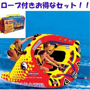 SPORTSSTUFF POPARAZZI 3人乗り パパラッチ トーイングチューブ/ウォータートーイ/バナナボート 53-1750/ロープ付き|take88