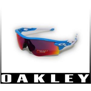 OAKLEY RADAR LOCK PATH オークリー レーダーロックパス 9206-4038/009206-4038【アジアンフィット】|take88