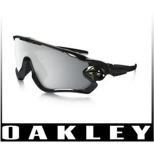 OAKLEY JAWBREAKER オークリー ジョウブレイカー サングラス oo9270-1931/009270-1931【アジアンフィット】|take88
