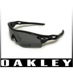 OAKLEY RADAR LOCK PATH オークリー レーダーロックパス 9206-4138/009206-4138【アジアンフィット】|take88