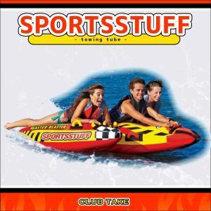 【プライスダウン】SPORTSSTUFF Master Blaster マスターブラスター 3人乗り トーイングチューブ/ウォータートーイ/バナナボート/スポーツスタッフ 53-1831|take88