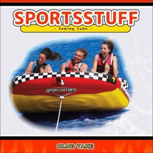 SPORTSSTUFF SUPER POPA WHEELIE スーパーポパウイリー 3人乗り トーイングチューブ/ウォータートーイ/バナナボート/スポーツスタッフ 53-1933|take88