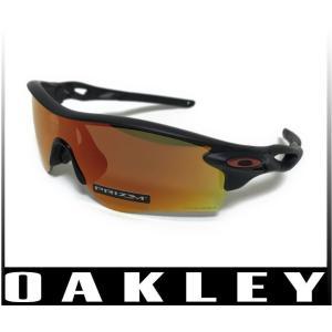 OAKLEY RADAR LOCK PATH オークリー レーダーロックパス 9206-4238/009206-4238【アジアンフィット】|take88