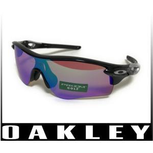 OAKLEY RADAR LOCK PATH オークリー レーダーロックパス 9206-25/009206-25【アジアンフィット】|take88