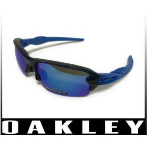 【OAKLEY】 オークリー FLAK 2.0 フラック ASIAN-FIT 9271-1961 アジアンフィット|take88