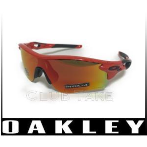 OAKLEY RADARLOCK PATH オークリー レーダーロックパス oo9206-4538/009206-4538【アジアンフィット】|take88