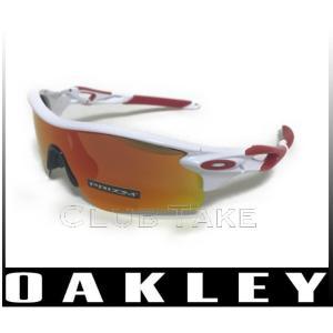 OAKLEY RADARLOCK PATH オークリー レーダーロックパス oo9206-4638/009206-4638【アジアンフィット】|take88