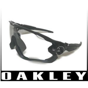 OAKLEY JAWBREAKER オークリー ジョウブレイカー サングラス  oo9290-14/9290-14【USモデル】 take88