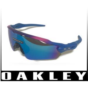 OAKLEY RADAR EV PATH レーダーイーブイパス oo9275-2335/9275-2335【アジアンフィット】|take88