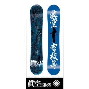 18-19 眞空雪板等 マクウセッパントウ 侍 SAMURAI 青柄 150 152 正規品|take88