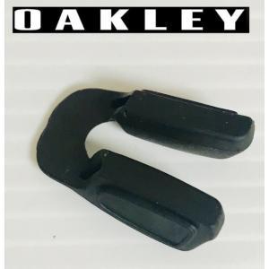 OAKLEY JAWBREAKER オークリー ブラック色 ジョウブレイカー用 Lサイズ アクセサリー ノーズパッド|take88