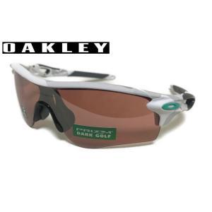 OAKLEY RADARLOCK PATH オークリー レーダーロックパス oo9206-5038/009206-5038【アジアンフィット】|take88