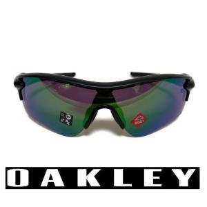 OAKLEY RADARLOCK PATH オークリー レーダーロックパス oo9206-5738/009206-5738【アジアンフィット】 take88