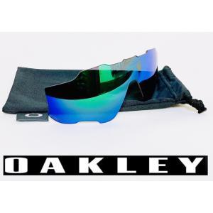 OAKLEY JAWBREAKER オークリー ジョウブレイカー サングラス 交換用レンズ PRIZM JADE 9290 1931 take88