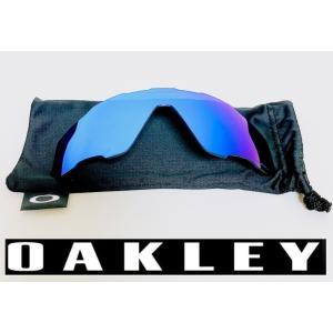 OAKLEY JAWBREAKER オークリー ジョウブレイカー サングラス 交換用レンズ PRIZM SAPPHIRE 9290 02431 take88
