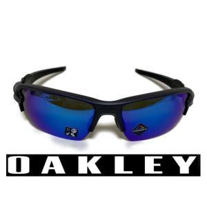【OAKLEY】 オークリー FLAK 2.0 フラック ASIAN-FIT 9271-4161 アジアンフィット take88