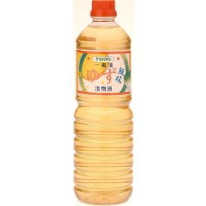 漬物液 ゆず風味|takebayashi
