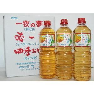 ゆず風味 6本入り|takebayashi