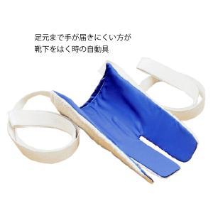 生活支援用品 介護用品 靴下エイド takecare-delivery