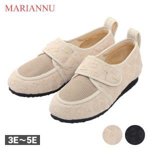 介護靴/外出用 ケアシューズ 彩彩ジャガードW903 4E 女性用