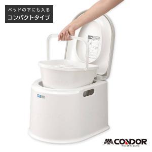 ポータブルトイレ 介護用トイレ関連用品 介護用品 便器 山崎産業 ポータブルトイレP型 PT-P11 takecare-delivery