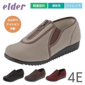 介護用シューズ 介護靴 女性用 室外用 介護用品 広島化成 エルダー RE863 4E|takecare-delivery