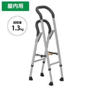 杖 介護用品 四点杖では不安な方へ 軽量 コンパクトサイドケイン HKS01 takecare-delivery