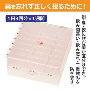 生活支援用品 介護用品 テイコブ Myカルテくすり整理ボックス takecare-delivery