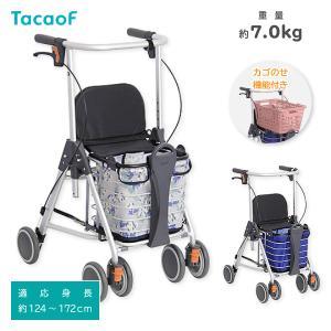 歩行器 高齢者 屋外用 室内用 介護用品 歩行補助 歩行車 カゴ載せ テイコブ リトルワゴン WAW07|takecare-delivery