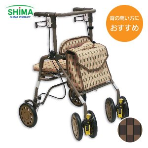 歩行器 高齢者 介護用品 歩行補助 屋外 歩行車 高身長 島製作所 シンフォニーEVO|takecare-delivery
