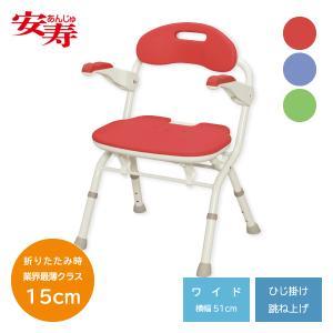 介護用品 風呂椅子 シャワーチェア 特定福祉用具 アロン化成 安寿 折りたたみシャワーベンチ FS|takecare-delivery