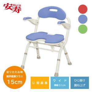 介護用品 風呂椅子 シャワーチェア 特定福祉用具 アロン化成 安寿 折りたたみシャワーベンチ FU|takecare-delivery