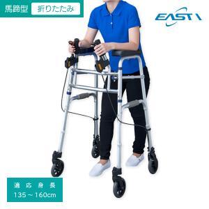 歩行器 介護用品 歩行補助 高齢者 室内用 馬蹄型 肘支持 前腕支持型歩行器 セーフティーアームUXタイプウォーカー|takecare-delivery