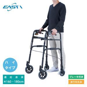 歩行器 高齢者 室内用 屋外用 介護用品 歩行補助 歩行車 セーフティアーム Vタイプウォーカーハイ SAVH|takecare-delivery